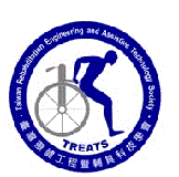 TREATS logo